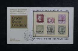 CHYPRE - Enveloppe FDC En 1980 - L 44733 - Cartas