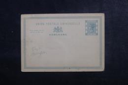 HONG KONG - Entier Postal Type Victoria Non Circulé - L 44734 - Postal Stationery