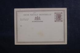HONG KONG - Entier Postal Type Victoria Non Circulé - L 44735 - Postal Stationery