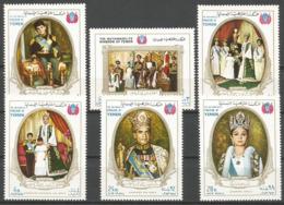 Yemen,Coronation 1968.,MNH - Yemen