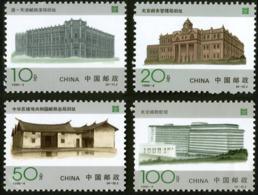 China 1996-4 Centenary Of China Post MNH Postal - 1949 - ... People's Republic