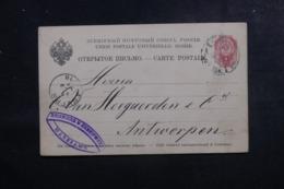 RUSSIE - Entier Postal De Warszawa Pour Bruxelles En 1893 - L 44765 - 1857-1916 Empire