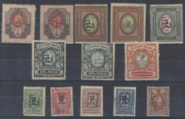 Armenia 2/xx * Charnela. 1919. Sellos Sueltos - Armenia
