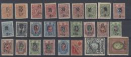 Armenia 31/xx * Charnela. 1920. Sellos Sueltos - Armenia