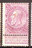 Belgique - Leopold II - N°67 Neuf, Avec Trace De Charnière - 1893-1900 Barbas Cortas
