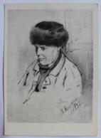 15310 Makovsky. Self-portrait - Paintings