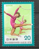 Japon   N °  1202  Gymnastique  GRS   Neuf  *  *  TB =  MNH VF   Soldé ! ! !  Le Moins Cher Du Site ! ! ! - Gymnastics