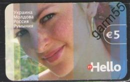 TELEPHONE CARD PORTUGAL - Télécartes