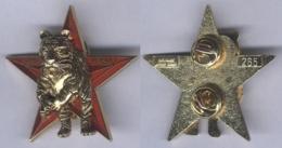Insigne Des Forces Adverses N° 1 - 62 Régiment D'Artillerie - 32e Groupement De Camp - Matriculé - Army