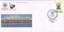 India  2015  Hockey   V.B. Patel International Hockey Stadium  Hockey India  Special Cover  # 23498   D Inde  Indien - Hockey (Field)