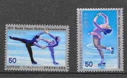 Japon N ° 1213  Et 1214 Patinage Artistique    Neufs * * TB = MNH VF Soldé ! ! ! Le Moins Cher Du Site ! ! ! - Figure Skating