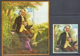 0387 Painting Litherature Philosophy J.-J. Rousseau 1979 Guinea Equatorial 1v+S/s Set MNH ** 13,5ME - Writers
