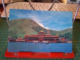 149367 FROM HONG KONG SEA FOOD RESTAURANT AT ABERDEEN - Cina (Hong Kong)