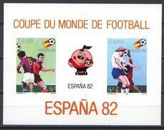 Football / Soccer / Fussball - WM 1982:  Zaire Bl **, Imperf. - Fußball-Weltmeisterschaft