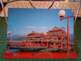 149370 FROM HONG KONG SHA TIN FLOATING RESTAURANT - Cina (Hong Kong)