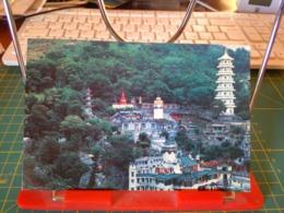 149374 FROM HONG KONG TIGER BALM GARDEN - Cina (Hong Kong)