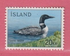 1967 ** Islande  (sans Charn., MNH, Postfrish)  Yv  367Mi  412FA  449 - Ungebraucht