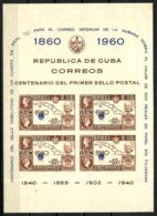 Cuba HB 16 Nuevo Cat.37,50€ - Hojas Y Bloques