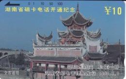 TARJETA TAMURA DE CHINA DE HUNAN DEL AÑO 1993 (NUEVA-MINT) - China