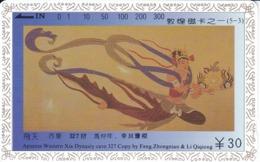 TARJETA TAMURA DE CHINA DE DUNHUAN MURAL (5-3) AÑO 1993 (NUEVA-MINT) - China