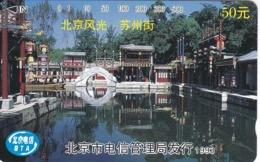 TARJETA TAMURA DE CHINA DE UN PUENTE AÑO 1993 (NUEVA-MINT) - China