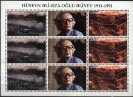 AZERBAIJAN, 1996, PAINTINGS, H. OGLU, YV#274-75, MS, MNH - Aserbaidschan