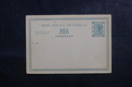 HONG KONG - Entier Postal Type Victoria Non Circulé - L 44785 - Postal Stationery