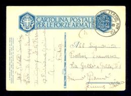 Italy - PM No. 70, Military Mail Card Sent From Eritrea To Fiume (Rijeka) 16.01. 1963. - Otros