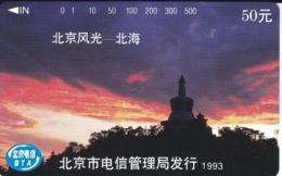 TARJETA TAMURA DE CHINA DE UN PAISAJE DEL AÑO 1993 (NUEVA-MINT) SUNSET - China