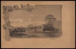 CINA (China): Peking - Nordthor Mit Brücke - Cina