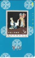 TARJETA TAMURA DE CHINA CON UN SELLO  (NUEVA-MINT) STAMP - China