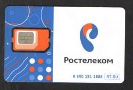 TELEPHONE CARD  NEW РОСТЕЛЕКОМ - Rusland