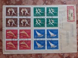 GERMANIA DDR - Raccomandata Con Francobolli Olimpiadi 1960 In Quartina + Spese Postali - [6] Repubblica Democratica