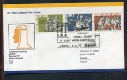 Griechenland / 1973 / Erstflugbrief Athen-Kuwait (0481) - Posta Aerea