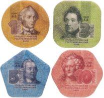 Transnistria. A Set Of Coins. 2014. UNC. 1, 3, 5, 10 Rubles. Plastic - Moldova