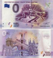 Banknote 0 EURO. 2018. UNC. China. Skates. Short Track - Andere