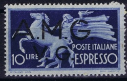Italy: AMG-VG Sa Espresso 1 Broken G In AMG MH/* Flz/ Charniere - Ongebruikt