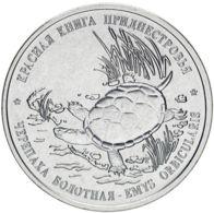 Transnistria. Coin. 1 Ruble 2018. UNC. Red Book. Marsh Turtle - Moldavie