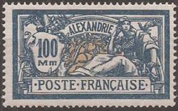 Alexandrie YV 79 N**  Bon Centrage TB - Alexandrie (1899-1931)