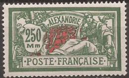 Alexandrie YV 80 N**  Bon Centrage TB - Alexandrie (1899-1931)