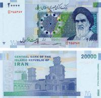 Iran 20,000 Rial 2014 UNC (P153b) - Iran