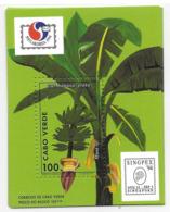 Cape Verde 1994 Bananas Tree Plant S/S Philakorea Singpex MNH - Cape Verde