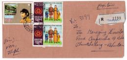 M570 Bhutan Lettre Recommandée  Registered Letter Thimphu To Phuntsholing - Bhutan