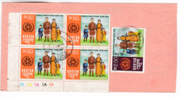 M571 Bhutan Lettre Recommandée  Registered Letter Chirang To Phuntsholing - Bhutan