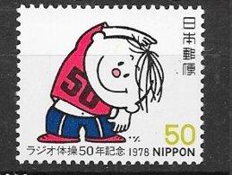 Japon N ° 1264 Gymnastique à La Radio   Neuf * * TB = MNH VF Soldé ! ! ! Le Moins Cher Du Site ! ! ! - Gymnastics