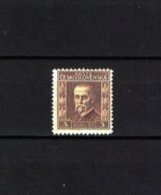 TSCHECHOSLOWAKEI , Czechoslovakia , 1925 / 1926 , ** , MNH , Postfrisch , Mi.Nr. 233 - Cecoslovacchia