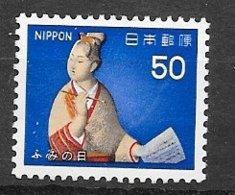 Japon N ° 1299  Poupée Hakata      Neuf * * TB = MNH VF Soldé ! ! ! Le Moins Cher Du Site ! ! ! - Poupées