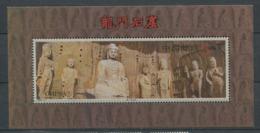 254 CHINE 1993 - Yvert BF 66 - Sculpture Grotte De Longmen - Neuf ** (MNH) Sans Trace De Charniere - Neufs