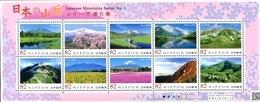 Japon Nippon 2015 6976/85 - Volcans