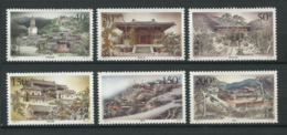 254 CHINE 1997 - Yvert 3488/93 - Temple Du Mont Wutai Paysage - Neuf ** (MNH) Sans Trace De Charniere - Nuovi